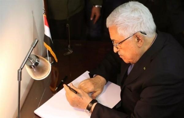 بعد وفاة شقيقه : الرئيس أبو مازن يُلغي مشاركته في القمة العربية في موريتانيا