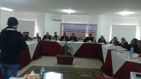 اختتام دورة في غزة ..تمكين المهارات الحقوقية للمحامين في الدفاع عن قضايا الارض والانسان