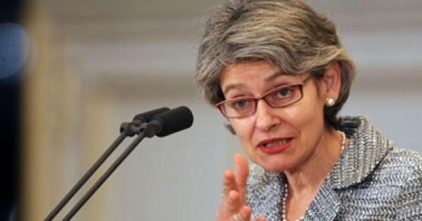 بلغاريا تقترح ايرينا بوكوفا للأمانة العامة بالأمم المتحدة