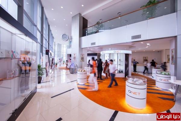QNET ترعى رائدات الأعمال الشابات