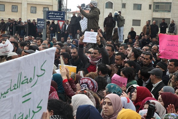 Palestinian teachers continue strike action with another mass protest in Ramallah