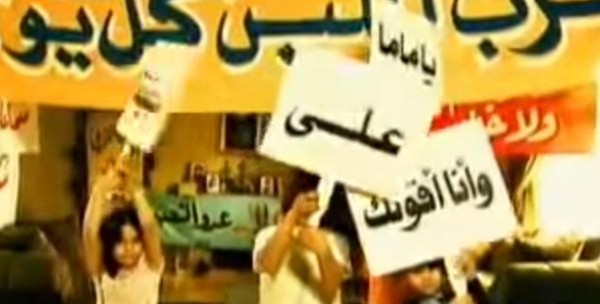 بالفيديو ... أغنية الأطفال سوري ماما