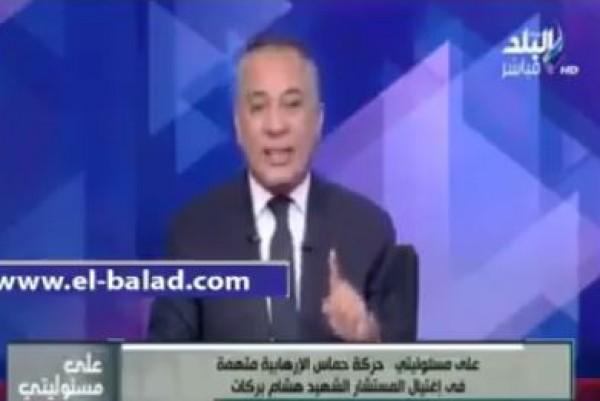 """أحمد موسى يهاجم قطاع غزة ويطالب بتحرك عربي ضد """"حماس"""" (فيديو)"""