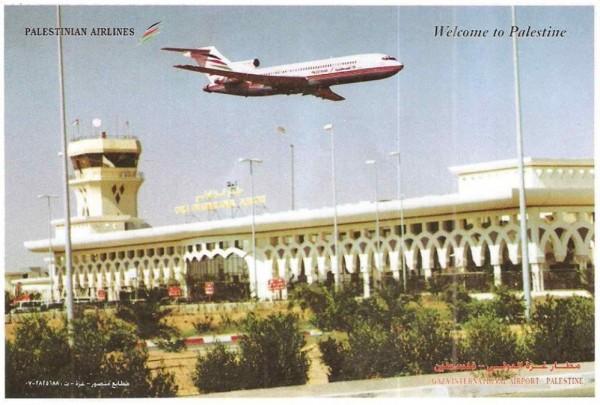 غزة على موعد مع مطار بإدارة الأمم المتحدة
