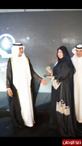 b8caa64c5a452 اختيار مصممة الأزياء مني المنصوري ضمن أفضل 40 امرأة مؤثرة في الإمارات