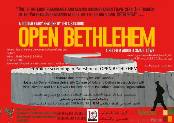 """افتتاح فيلم """"بيت لحم"""" للمخرجة ليلى صنصور قريباُ في فلسطين"""