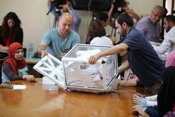 الكتلة الإسلاميه بانتخابات مجلس الطلبة 9998720995.jpg