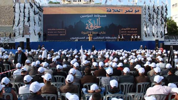 حزب التحرير يدعو إلى التبرؤ من المشاريع الغربية الاستعمارية