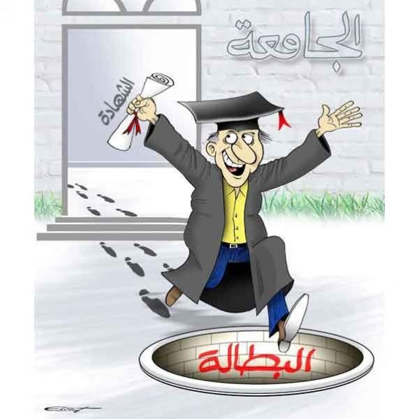 """دكتوراة في هندسة الإتصالات ويعمل سائقاً : شبح البطالة يُخيم على حملة شهادات""""الدراسات العليا"""" في غزة"""