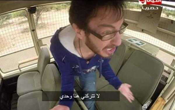 فيديو أحمد زاهر يبكي من الخوف ويردد الشهادتين في هاني في الادغال