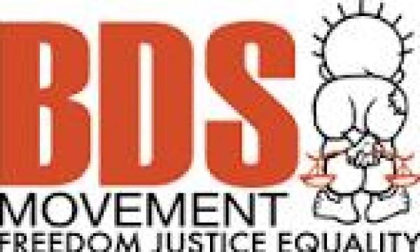 الجنة الوطنية الفلسطينية للمقاطعة تطالب بمحاسبة وعزل كل من شارك في مؤتمر هرتسيليا الاسرائيلي