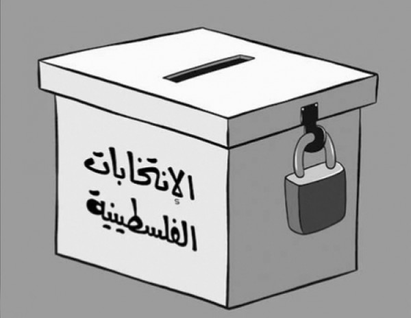 5 معلومات هامة عن انتخابات الهيئات المحلية : عدد المُسجلين ومن يحق لهم الاقتراع - عدد السكان في كل محافظة