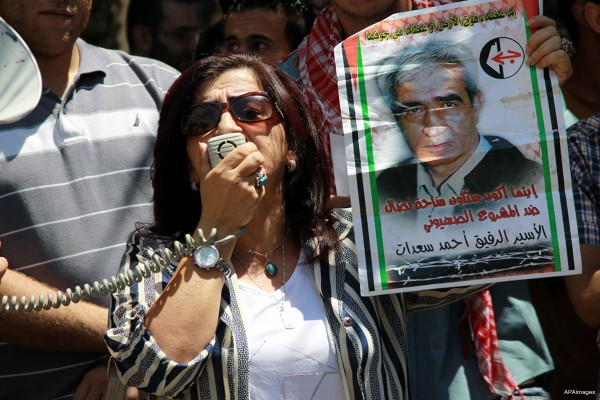 PFLP chief placed in solitary confinement
