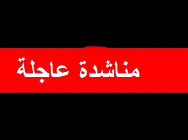مناشدة الى الرئيس الفلسطيني محمود عباس ووزير الصحة
