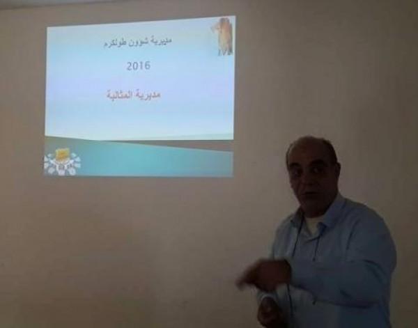 2d43ca322 وزارة التنمية الاجتماعية تؤكد على انها تسعى لتوفير خدمة سريعة لكافة  مستفيديها | دنيا الوطن - فيديو