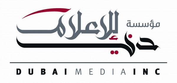 محمد بن راشد يكرم قناة سما دبي والإعلامي الإماراتي أيوب يوسف من مؤسسة دبي للإعلام
