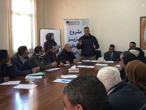 إرادة تنفذ ورشة العمل الأولى من المرحلة الثانية لمشروع تعزيز الشفافية في العقود والعطاءات البلدية