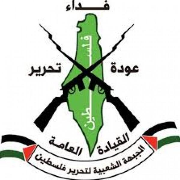 الجبهة الشعبية القيادة العامة: الأسرى المحررون يواصلون مقاومتهم على طريق حرية فلسطين
