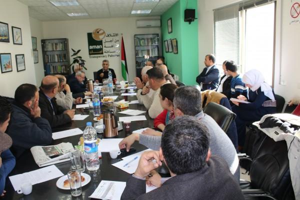 """""""أمان"""" يناقش ملف اتفاق الكهرباء الفلسطيني الإسرائيلي"""