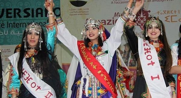 ملكة جمال الأمازيغ لسنة 2017