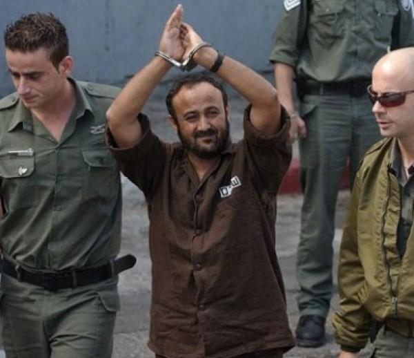 """البرغوثي: إخوة مروان ألقوه بالجب..""""السجن"""".. قيادات بالضفة تنتقد المركزية لاستبعاده"""