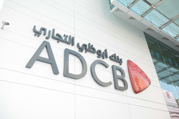 بنك أبو ظبي : ملتزمون بتوفير الدعم لمعرض ايدكس 2017