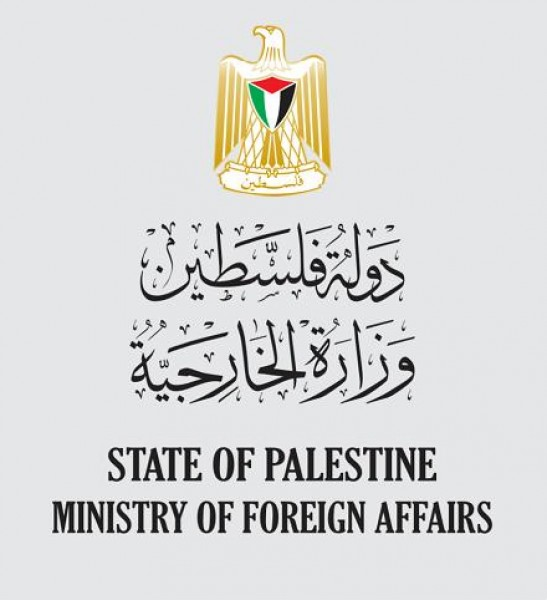 Ministry Of Foreign Affair: the Absence of Deterrent International Sanctions Encourages Israel to Unilaterally Reso