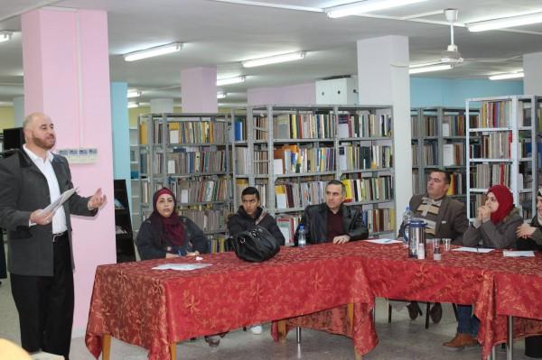 مكتبة بلدية الخليل تَحتضن اجتماع مكتبات المحافظة