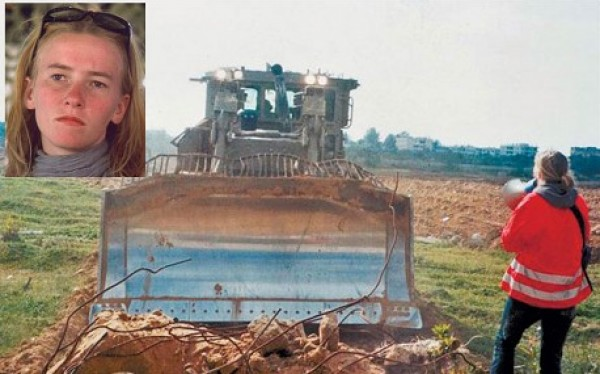 14 years ago today, Israeli bulldozers killed ISM activist Rachel Corrie in Gaza