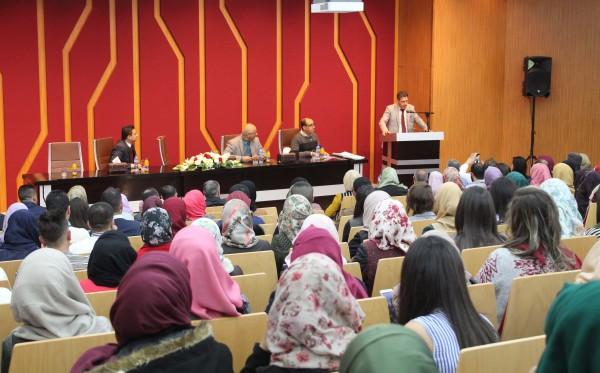 الجامعة العربية الامريكية تكرم الطلبة المتفوقين في كلية العلوم الطبية المساندة