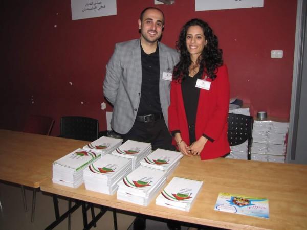 تنظيم حفل اشهار لكتاب مرشد التعليم العالي الفلسطيني لطلبة الداخل