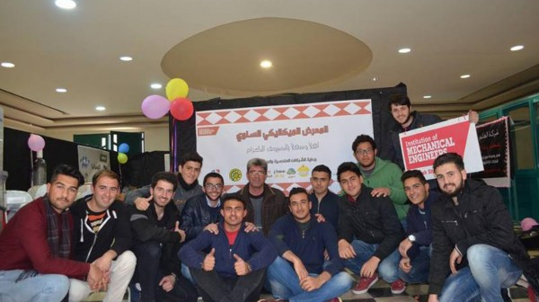 جامعة النجاح تفتتح المعرض الميكانيكي السنوي