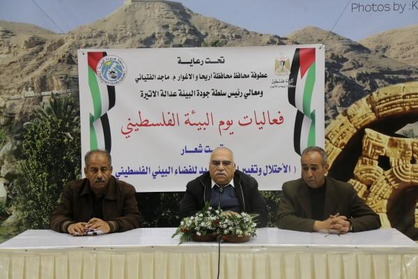 جودة البيئة ومحافظة أريحا تطلقان فعاليات يوم البيئة الفلسطيني