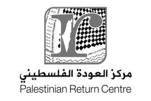 لجنة التحقيق البرلمانية تبرئ مركز العودة في قضية ندوة بلفور
