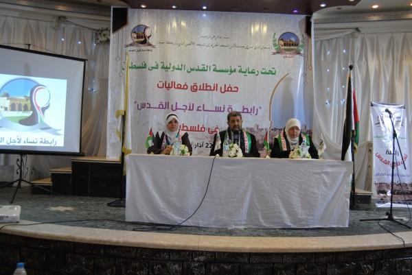 انطلاق فعاليات رابطة نساء لأجل القدس في غزة