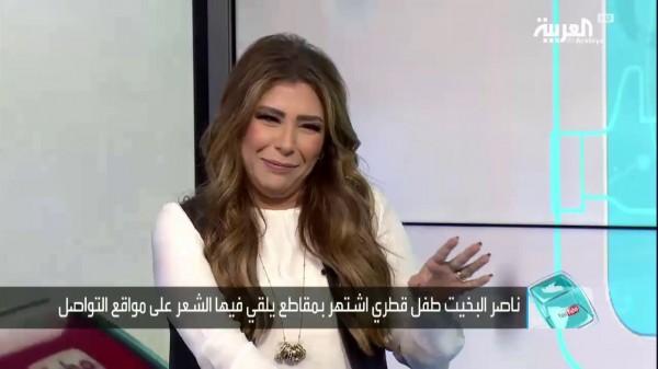 طفل قطري يضع مذيعة العربية في موقف محرج