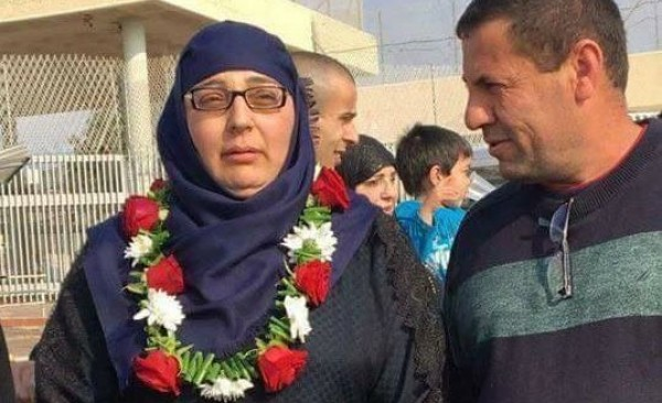 Longest serving female prisoner released from Israeli jails