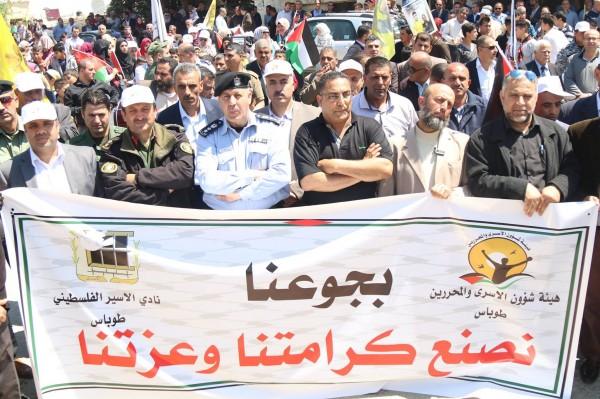 القوى الوطنية تنظم مسيرة جماهيرية بمناسبة يوم الأسير الفلسطيني