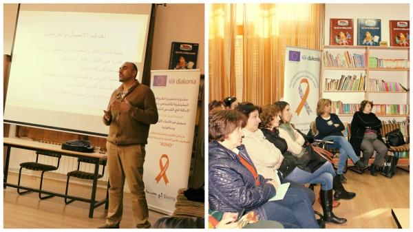 """القدس: ورشة حول """"التعامل مع الأطفال المصابين باضطراب فرط الحركة"""""""