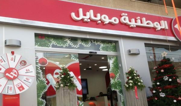 """وزارة الاتصالات: بدء عمل """"الوطنية موبايل"""" بغزة خلال أشهر"""