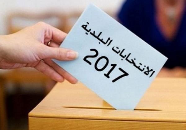 هل تؤجل لقاءات فتح وحماس الانتخابات المحلية؟