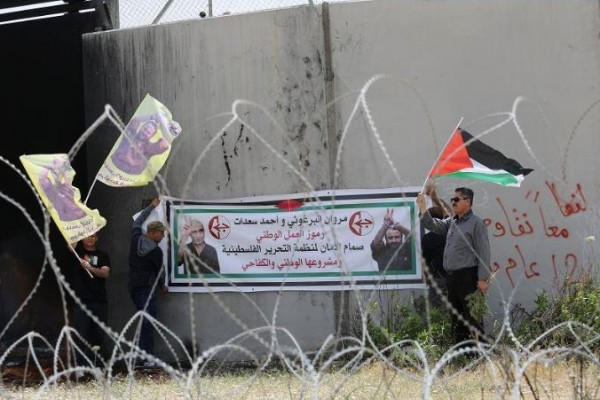 مسيرة بلعين الأسبوعية تدعم إضراب الأسرى