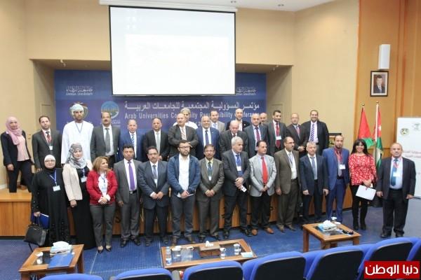 اختتام المؤتمر الدولي حول المسؤولية المجتمعية
