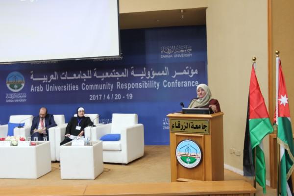 انعقاد المؤتمر العربي الأول حول المسؤولية المجتمعية للجامعات العربية