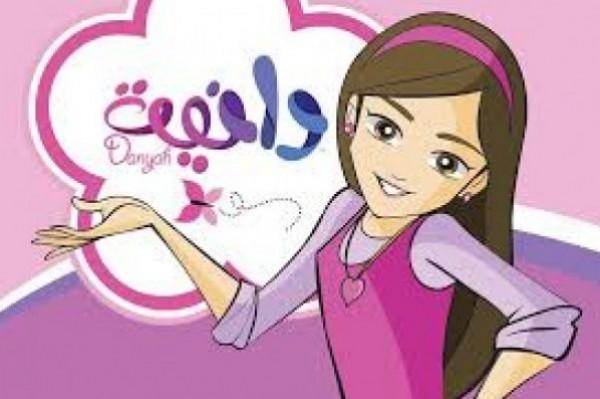 دانية وعزوز الموسم الثاني حلقة 7