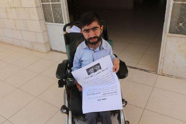 سلسلة بشرية ودعوة لمليون رسالة حرية تضامنا مع أسرى بطوباس