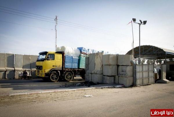 """تسهيلات اقتصادية للفلسطينيين قبل زيارة ترامب""""لإسرائيل"""" هل لغزة نصيب منها؟"""