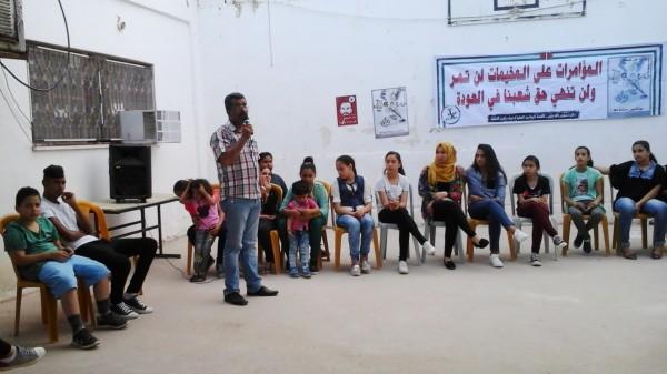 اريحا..اتحاد الشباب الديمقراطي ينظم فعالية أحياءا للذكرى 69 للنكبة