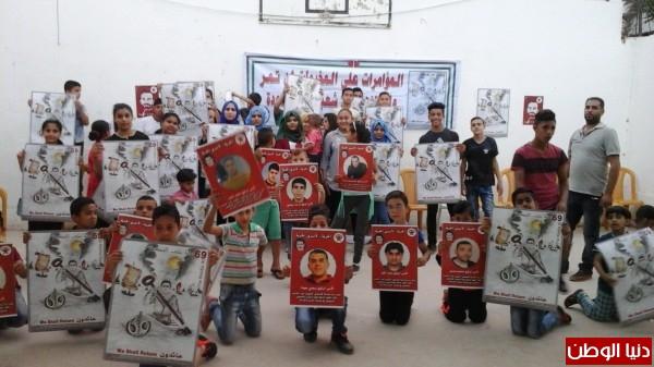 اتحاد الشباب الديمقراطي ينظم فعالية أحياءا للذكرى 69 للنكبة