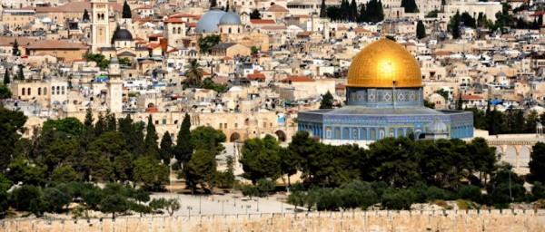 """جامعة القدس تنظم """"القدس بعد خمسين عاما من الاحتلال"""""""